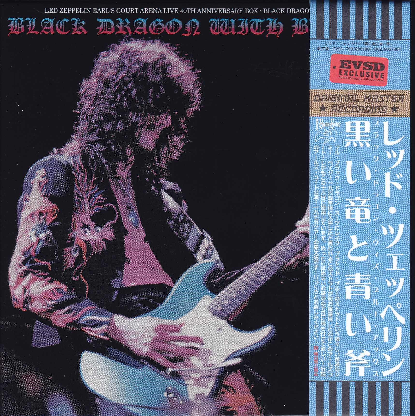 Led Zeppelin - Black Dragon With Blue Axe (6CD Box Set) Empress Valley  Supreme Disc EVSD-799-804