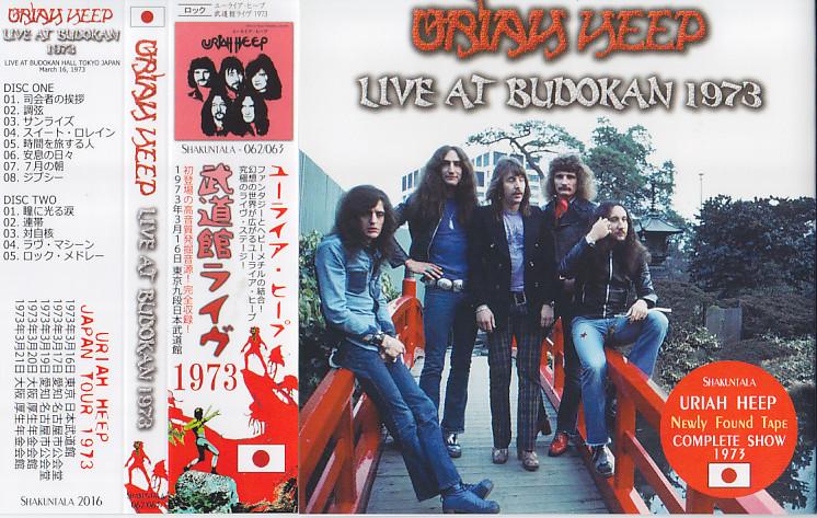 Uriah Heep Live At Budokan 1973 2cd With Obi Strip Shakuntala 2016 Stcd 062 063 Discjapan