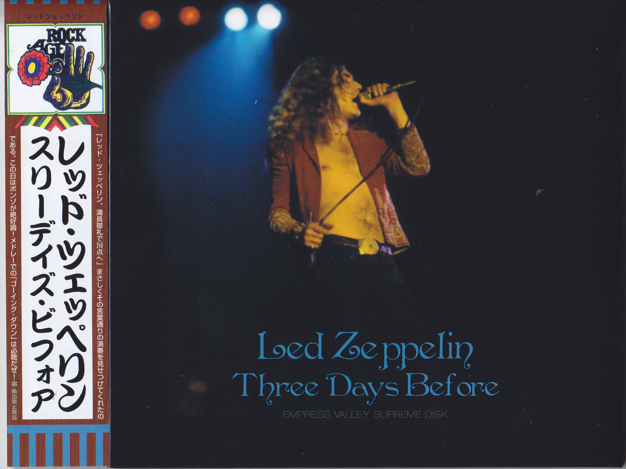 Led Zeppelin- Three Days Before(2CD Slipcase With OBI Strip)Empress Valley  Supreme Disk  EVSD-153/154