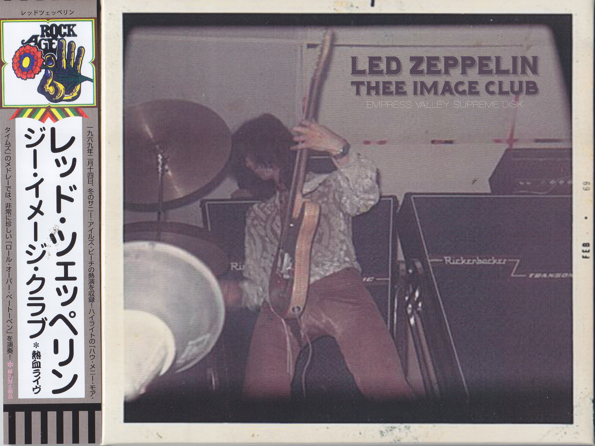 Led Zeppelin- Thee Image Club (2CD Digipak With OBI Strip) Empress Valley  Supreme Disk  EVSD-406/407
