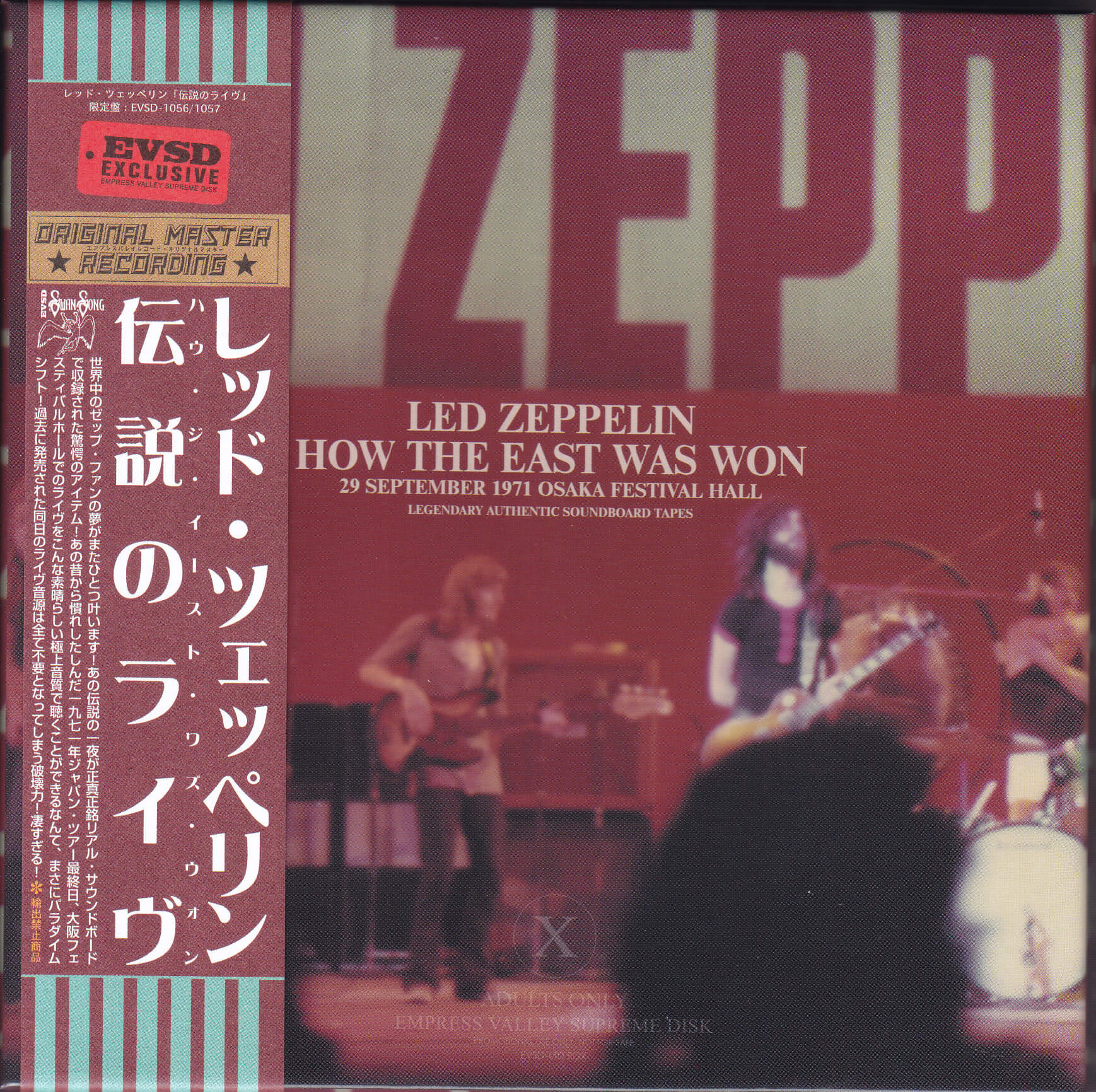 Led Zeppelin - How The East Was Won ( 2CD Box Set ) Empress Valley   EVSD-1056/1057
